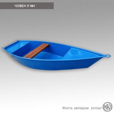 Рибацький човен