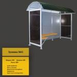 Автобусна зупинка з металу