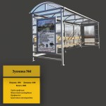Автобусна зупинка прозора