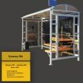 Автобусна зупинка громадського транспорту