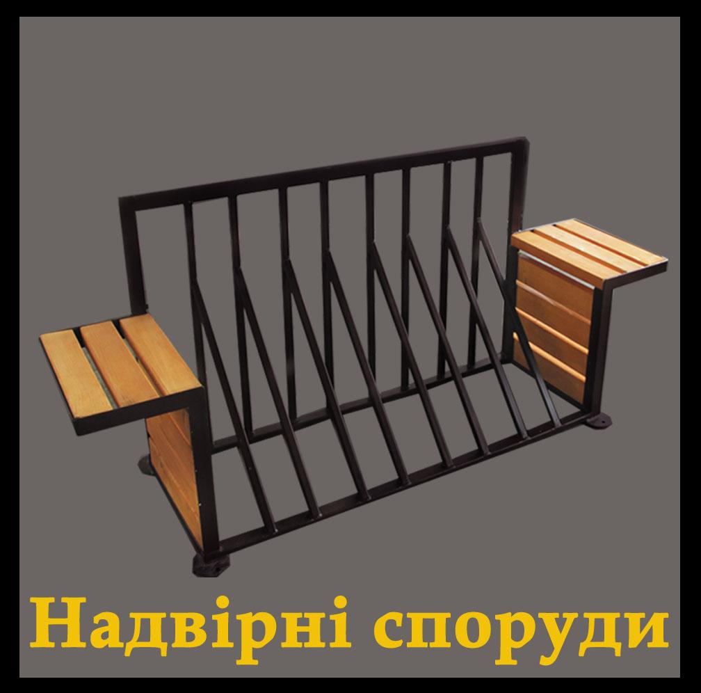 Надвірні споруди, металеві паркани та огорожі